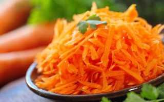 Морковь со сметаной: польза и вред тертой с чесноком, в чем полезные свойства и особая польза для женщин