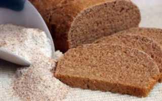 Мука из цельносмолотого зерна пшеницы: как делают, куда применяют после переработки, влияние клейковины на качественные показатели для хлеба